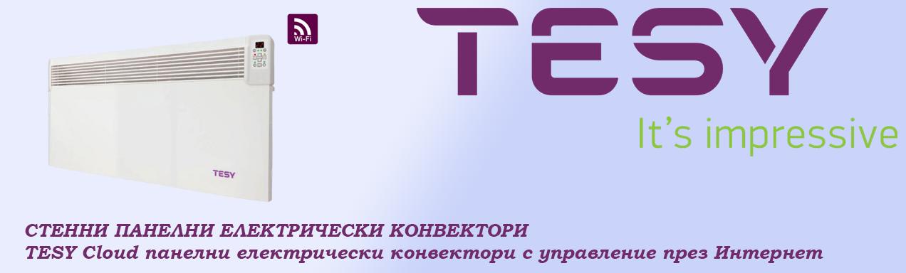Конвектори Tesy