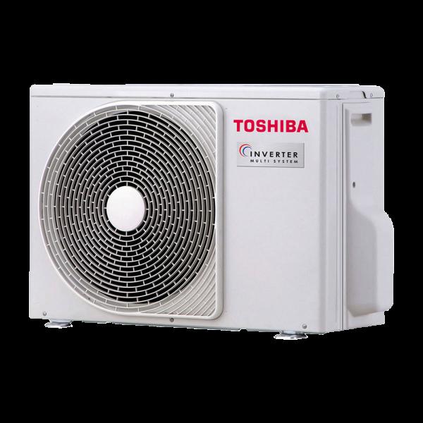 Toshiba RAS-2M18U2AVG-E, Енергиен клас A++