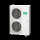 GENERAL Fujitsu ABHG45LRTA/AOHG45LATT, 45000 BTU, Енергиен клас A
