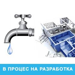 ВИК Системи