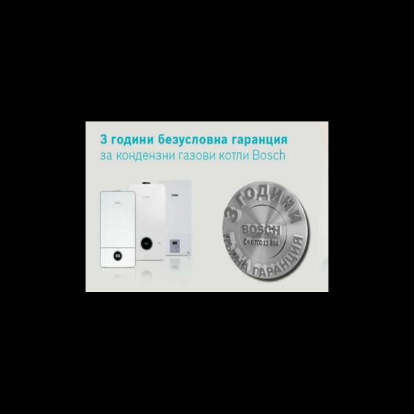 BOSCH CONDENS 2300W, Газов Двуконтурен Кондензен Котел